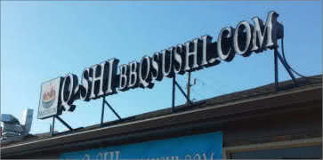 Q-Shi BBQ and Sushi in Houston