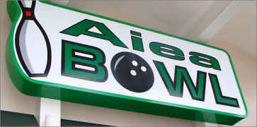The Alley Restaurant at Aiea Bowl